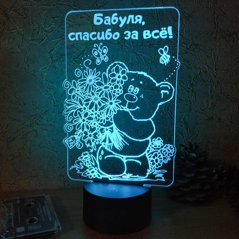 Лампа Медвежонок с букетом 2 (текст ваш)