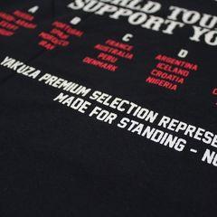 Футболка к FIFA 2018 черная Yakuza Premium WM2018