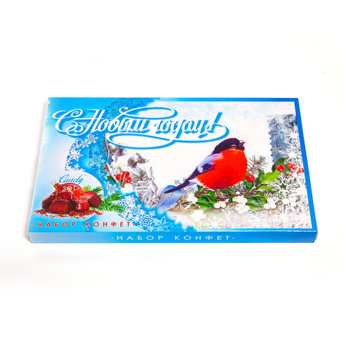 Набор шоколадных конфет С Новым Годом , 200 гр