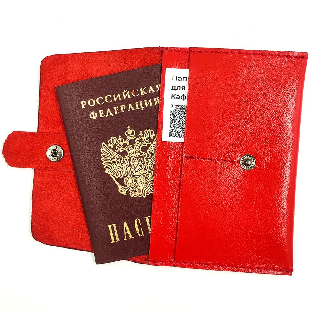 Обложка для паспорта, О1006