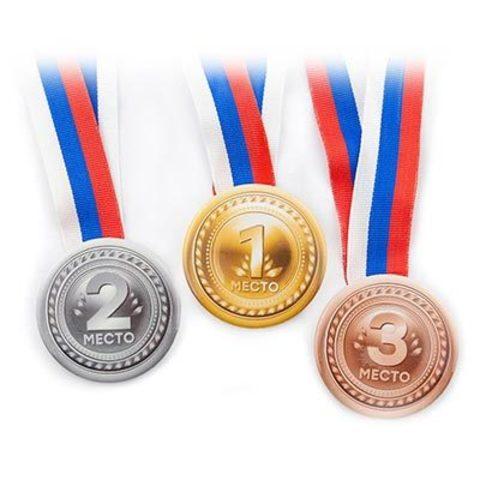 Комплект медалей 1-3 место