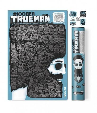 Скретч постер #100 ДЕЛ True Man Edition