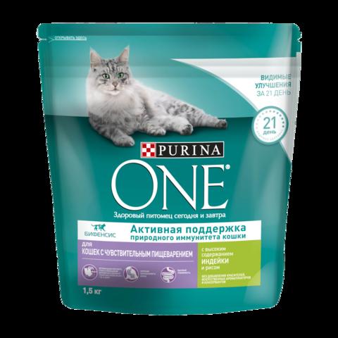Purina One Sensitive Сухой корм для кошек с чувствительным пищеварением Индейка и Рис