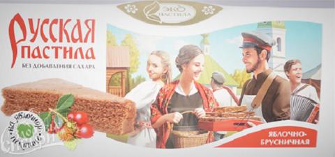 Пастила русская Яблочно-брусничная без сахара Смоква, 45 г
