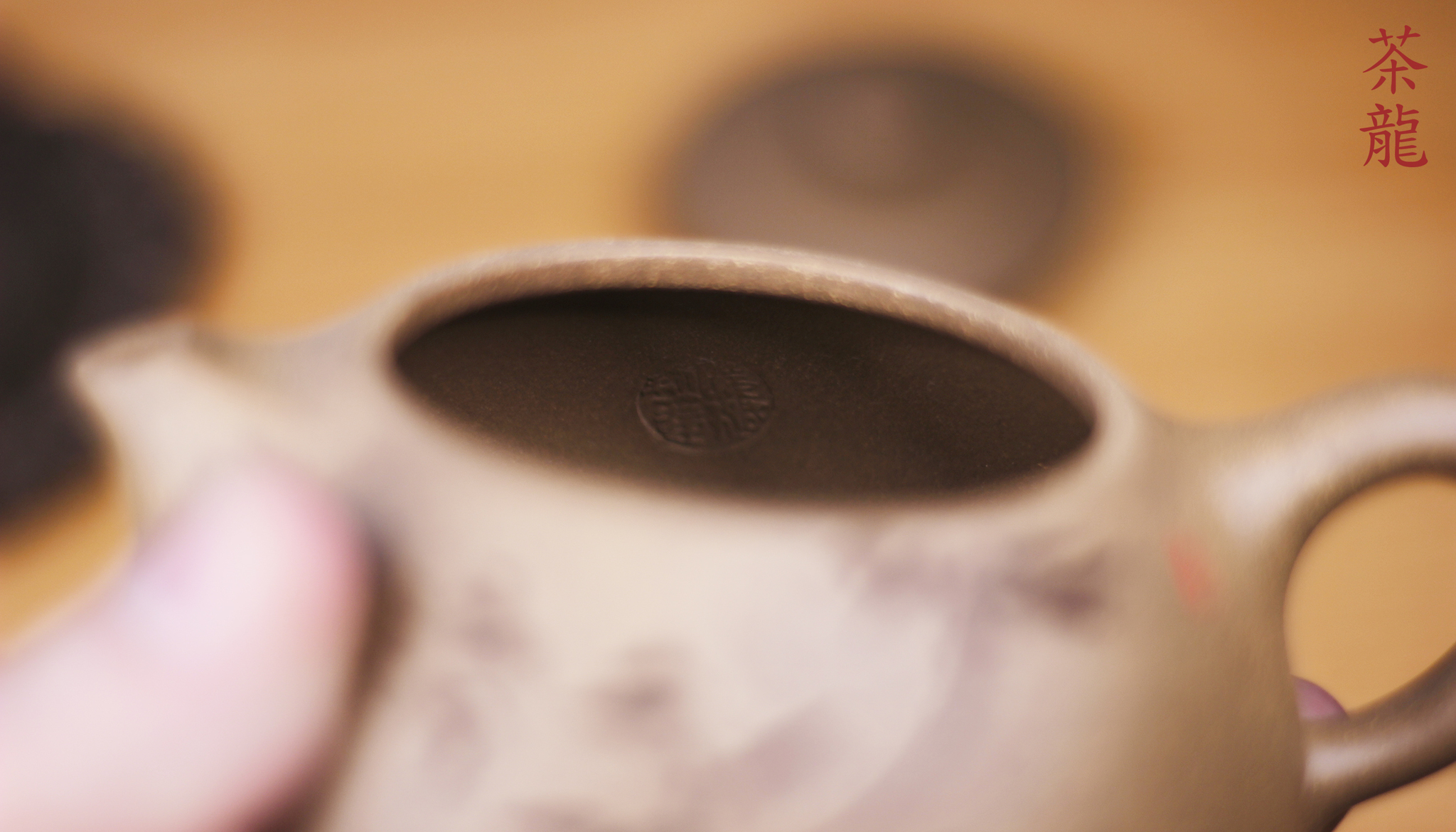 Исинский чайник Куан Коу Пяо