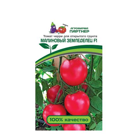 Черри Малиновый земледелец F1 0,05г томат (Партнер)