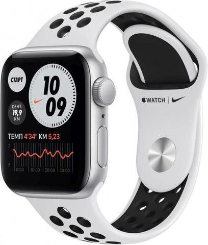 Умные часы Apple Watch Nike SE, 40 мм, корпус из алюминия серебристого цвета, спортивный ремешок Nike