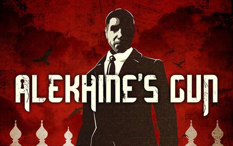 Alekhine's Gun (для ПК, цифровой ключ)