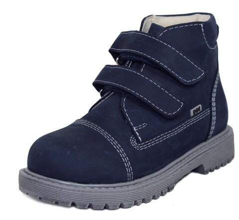 Ботинки на байке арт. 201-72