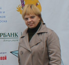 Перелыгина Мария Александровна