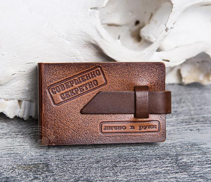 BY07-01-07 Кожаный кардхолдер «Совершенно секретно» (18 карт)