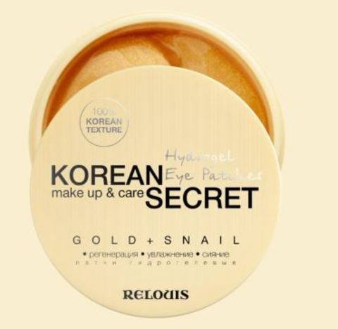 KOREAN SECRET Патчи гидрогелевые make up & care Hydrogel Eye Patches GOLD+SNAIL Relouis
