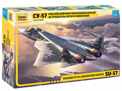 Российский  истребитель пятого поколения Су-57