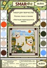 Набор для росписи панно №11