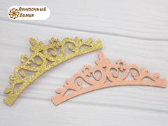 Заготовка Корона цветочная перфорация золотая (опт)