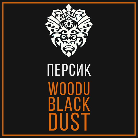 Табак Woodu MEDIUM Black Dust Персик 250 г