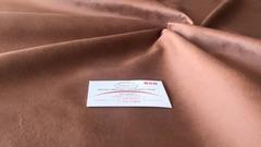 Велюр Престиж 25 коричневый