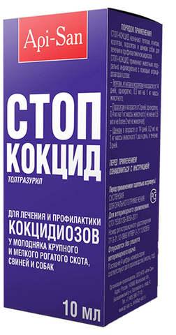 Стоп-Кокцид 10 мл
