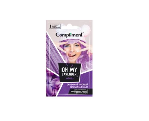 Compliment саше смываемый красящий бальзам для волос «Oh my Lavender» ЛАВАНДА
