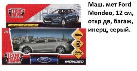 Машина мет. MONDEO-GY Ford Mondeo технопарк (СБ)