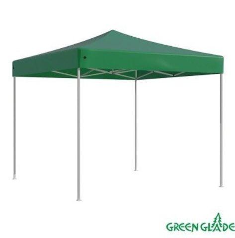 Садовый тент шатер Green Glade 3001S складной