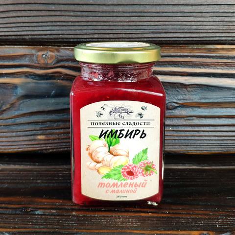 Фотография Имбирь томленый с малиной / 260 мл купить в магазине Афлора