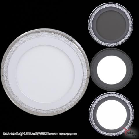 34126-9.0-001QP LED12+6W WHITE панель светодиодная