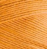 Пряжа Alize Bella 83 оранжевый