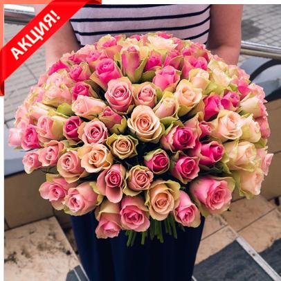101 роза недорого купить в Перми нежный микс