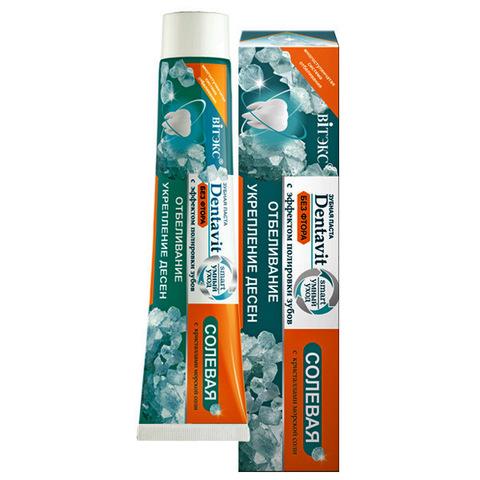 Зубная паста солевая с эффектом полировки зубов без фтора с кристаллами морской соли , 85 гр ( Dentavit Smart )