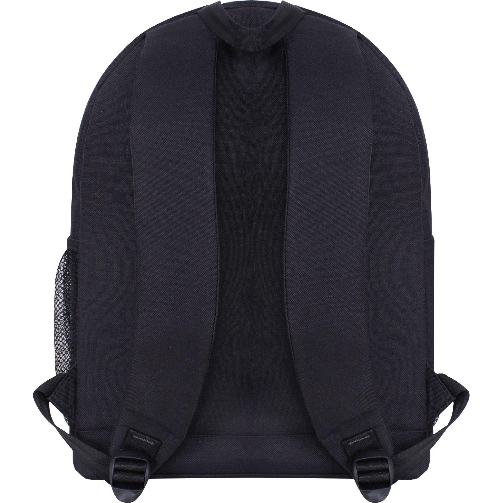 Рюкзак Bagland Молодежный W/R 17 л. черный 992 (00533662)