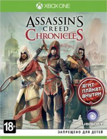 Assassin's Creed Chronicles: Трилогия (Xbox One/Series X, русская документация)