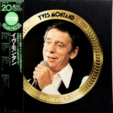 Yves Montand / Grand Prix 20 (LP)