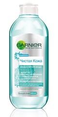Miselyar su \ Мицеллярная вода Garnier Skin Naturals Чистая Кожа для жирной чувствительной кожи склонной к появлению недостатков 400 мл
