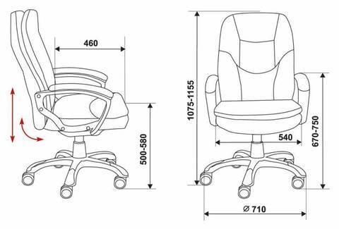 CH-868AXSN Кресло руководителя (Бюрократ)
