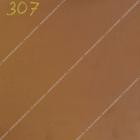 Stroeher - Keraplatte Terra 307 weizengelb 240x240x12 артикул 1610 - Клинкерная напольная плитка