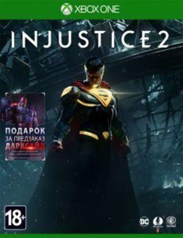 Injustice 2 (Xbox One/Series X, русские субтитры)