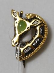 Жираф-нефрит (брошь из серебра с позолотой).