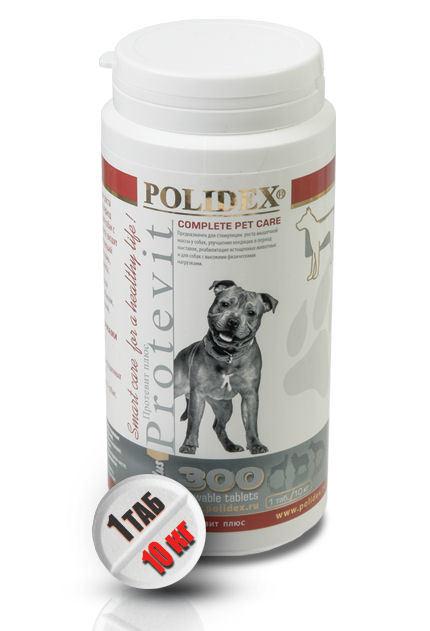 """Каталог POLIDEX """"Протевит Плюс"""" стимулирует рост мышечной массы у собак polidex_protevit_plus_300_tab_protevit_plyus_2015-12-24_120158.jpg"""