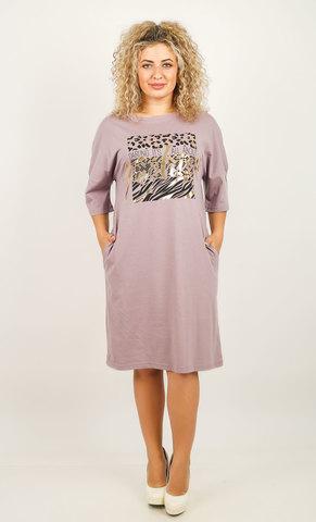 Платье женское цвет лаванда