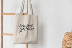Сумка-шоппер с принтом Майкл Джексон (Michael Jackson) бежевая 0010