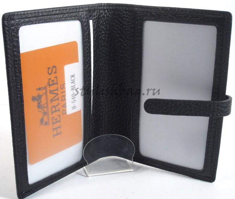 Купить обложку для паспорта Hermes Black