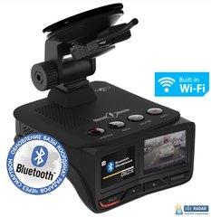 Купить комбо-устройство Street Storm STR-9970BT WiFi (видеорегистратор, радар-детектор, GPS-информатор) от производителя, недорого.