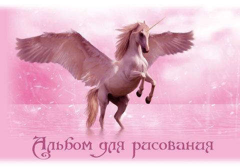 Rəsm albomu Акварельные Цветы 40 vərəq А4