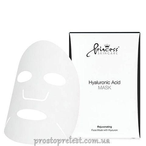 Princess Face Mask With Hyaluronic Acid - Маска для лица на нетканой основе с гиалуроновой кислотой