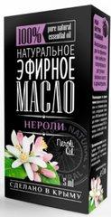 Эфирное масло «Нероли»™Крымские масла