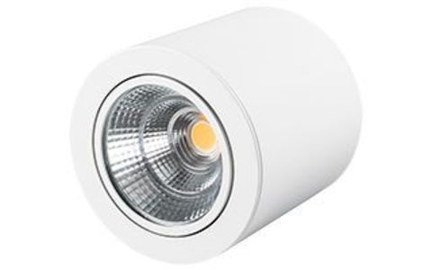 Светильник SP-FOCUS-R140-30W Warm White изображение