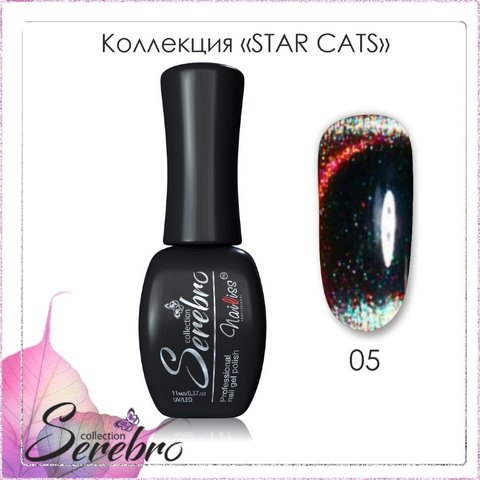 Гель-лак Star cats