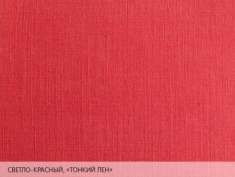 Эфалин с тиснением Лён, 120 г/м2 красный