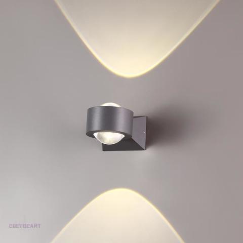 Уличный настенный светодиодный светильник 358154 серии CALLE
